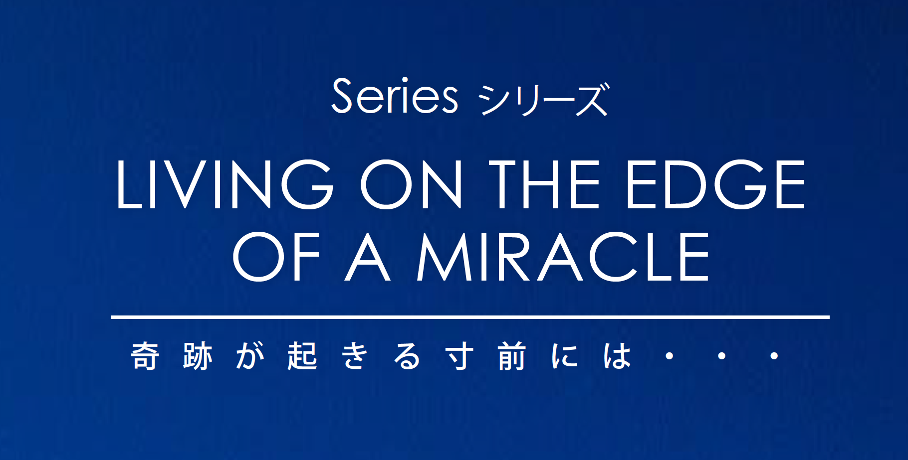 Living on a miracle2