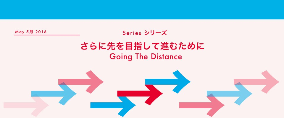 NHT May 5月 Message Series メッセージシリーズ Going The Distance