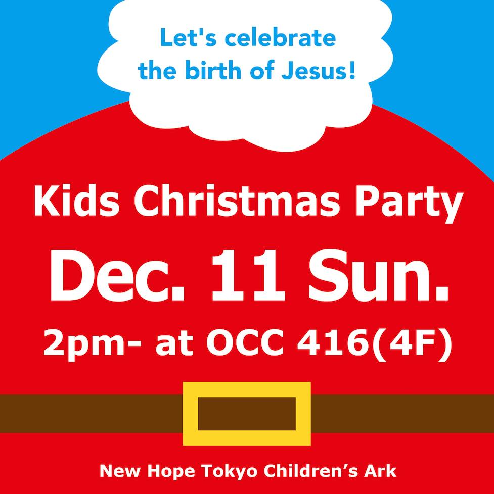NHT Kids Christmas Party